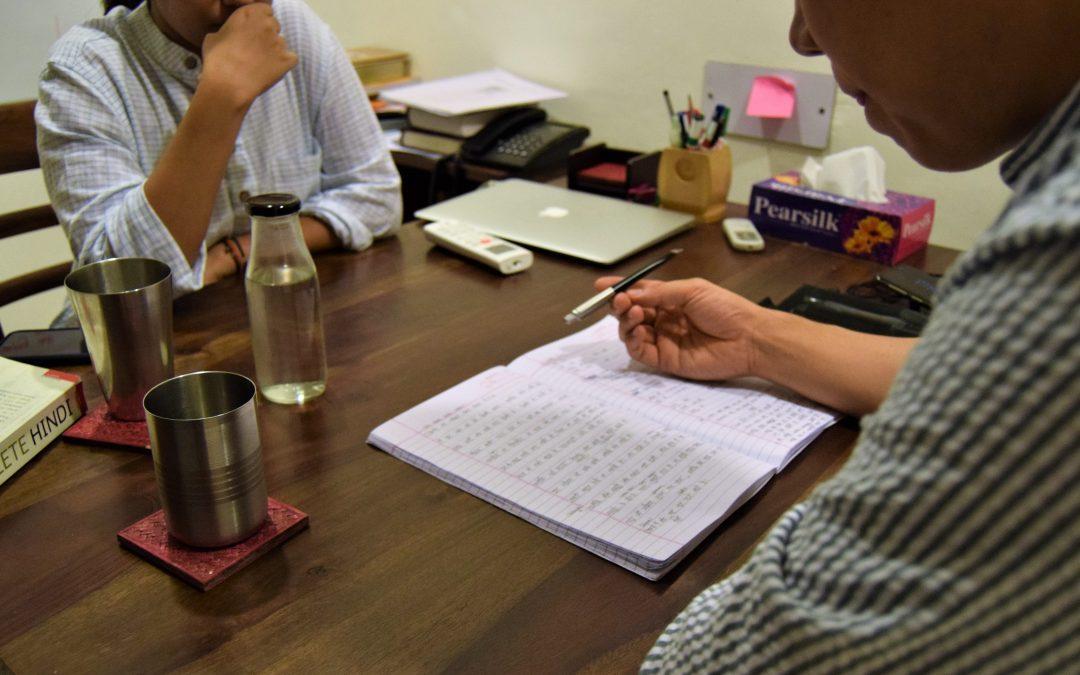 Hindi–A Worldview