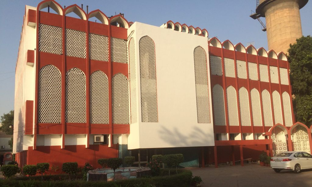 Ghalib Institute in New Delhi