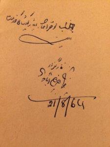 mr-k-k-luthras-urdu-handwriting