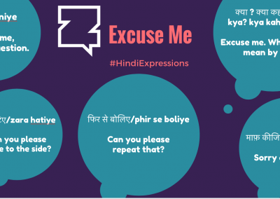 'Excuse me' in Hindi