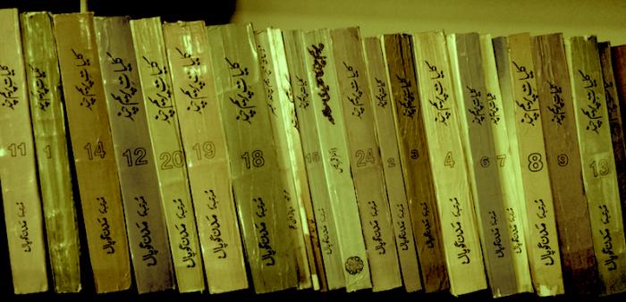 اردو اصناف نثر کا مختصر تعارف  – A brief introduction to Urdu prose genres
